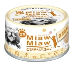 Aixia Miaw Miaw - Chicken Fillet 60g