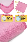 GEX Pure Crystal Mat Pink