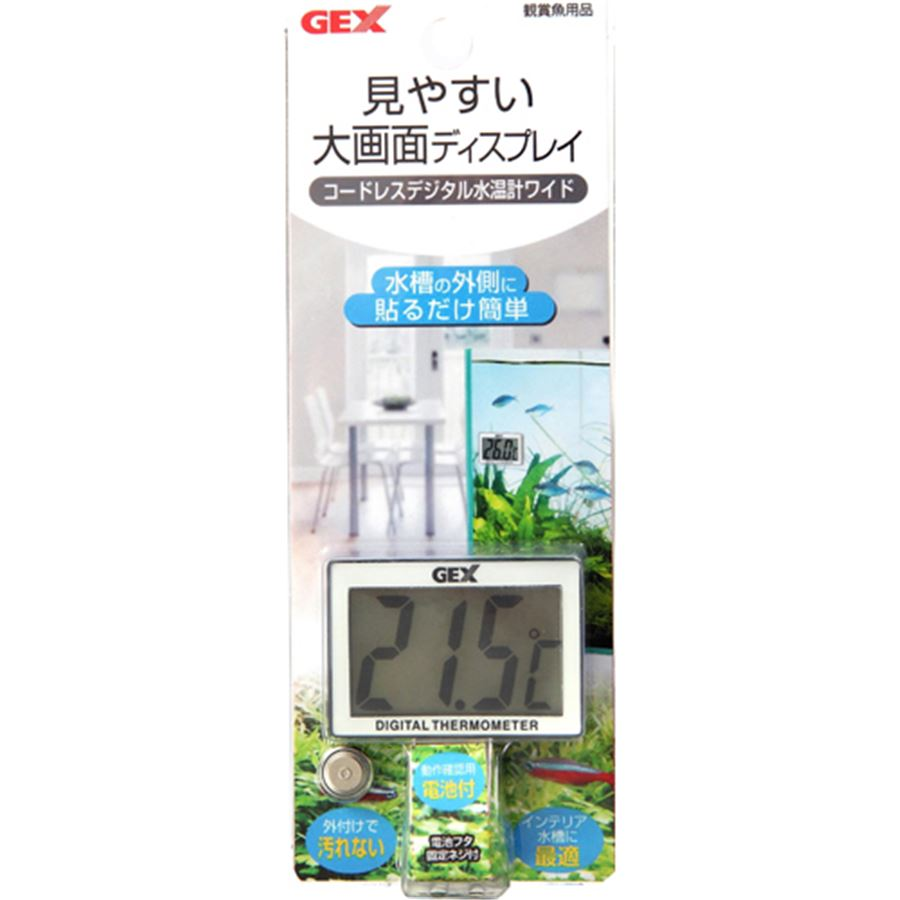 GEX Cordless Digital Water Thermometer WIDE