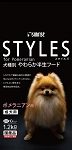 Sunrise Styles for Pomeranian