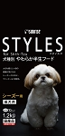 Sunrise Styles for Shih Tzu