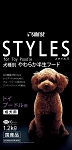 Sunrise Styles for Toy Poodle