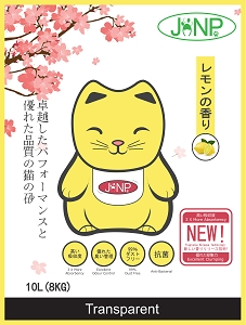 JONP Cat Litter - Lemon Flavour