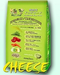 Vegepet Functional Dog Food Cheese Flavoring