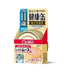 Aixia Kenko-can Canned Tuna Mousse for Cats above 11 years old