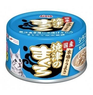 Aixia Yaizu-no Canned Maguro Tuna & Chicken with Whitebait