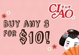 Ciao Churu (14g x 4) Buy 3 at $10 Only!