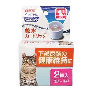 GEX Pure Crystal Cat drink bowl soft water cartridge 2pcs