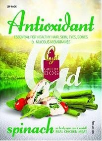Greedy Dog Antioxidant Spinach Dog Treat