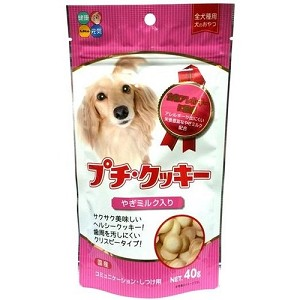 Hipet Petite Cookie With Goat Milk Dog Treats 40gm