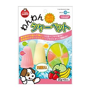 Marukan Fruits Yoghurt Sherbet Dog Treat  20gm x 8 DP821