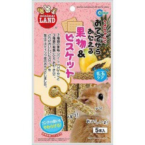 Marukan Hand-Fed Crushed Biscuit with Fruits 5pc