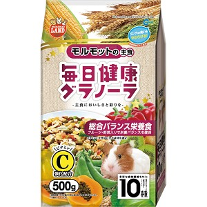 Marukan Daily Health Care Granola for Guinea Pig 500g