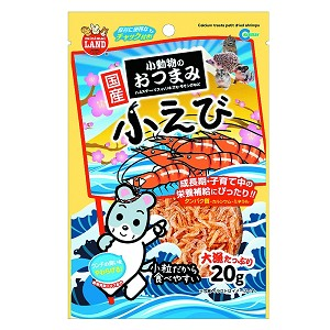 Minimal Land Calcium Treats Petit Dried Shrimps
