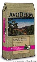 AvoDerm Natural Indoor Hairball Care