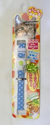 Doggyman Safety Cat Collar 89987