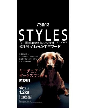 Sunrise Styles for Adult Miniature Dachshund Dry Dog Food