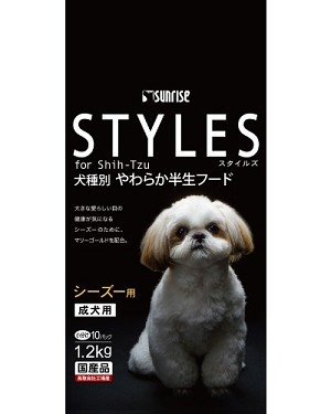 Sunrise Styles for Adult Shih Tzu Dry Dog Food