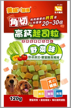 WP Cheese Cube Vegetable