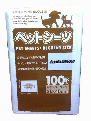 Yunic Pet Sheets Superwide