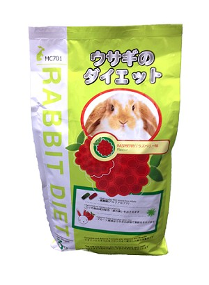 Rabbit Diet Raspberry Flavor