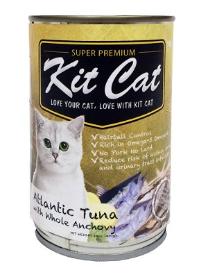 KitCat Cat Canned Super Premium Atlantic Tuna With Whole Anchovies