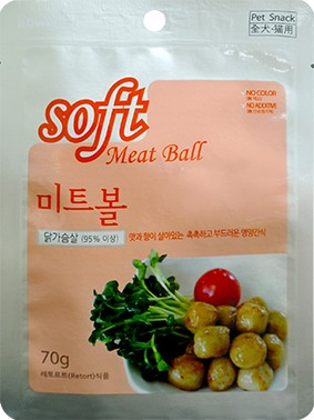Bow Wow Chicken Soft Meat Ball