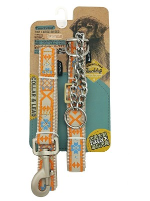 Touchdog Leash & Half Choke Collar TD-175