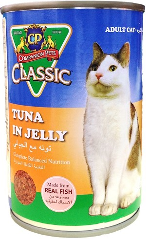 CP Classic Can Cat Food Tuna in Jelly Flavour