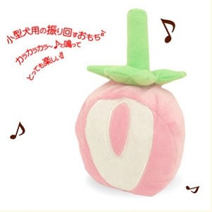 Petz Route Rattling Musical Strawberry Plush Toy